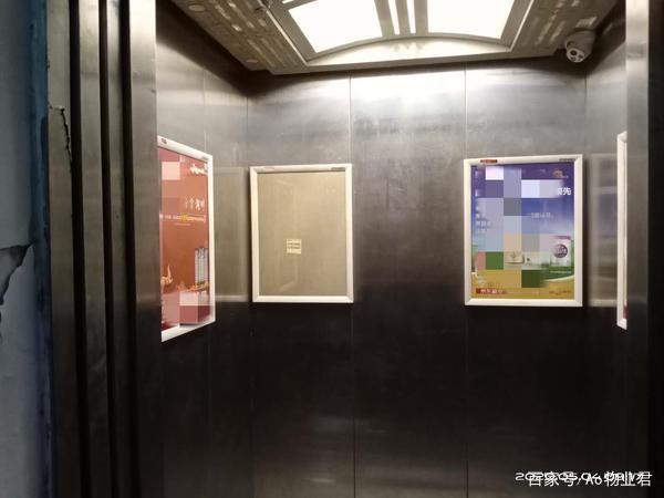 安阳:某公寓楼亚博app下载地址轿厢内医疗广告太露骨,被一业主怒撕!