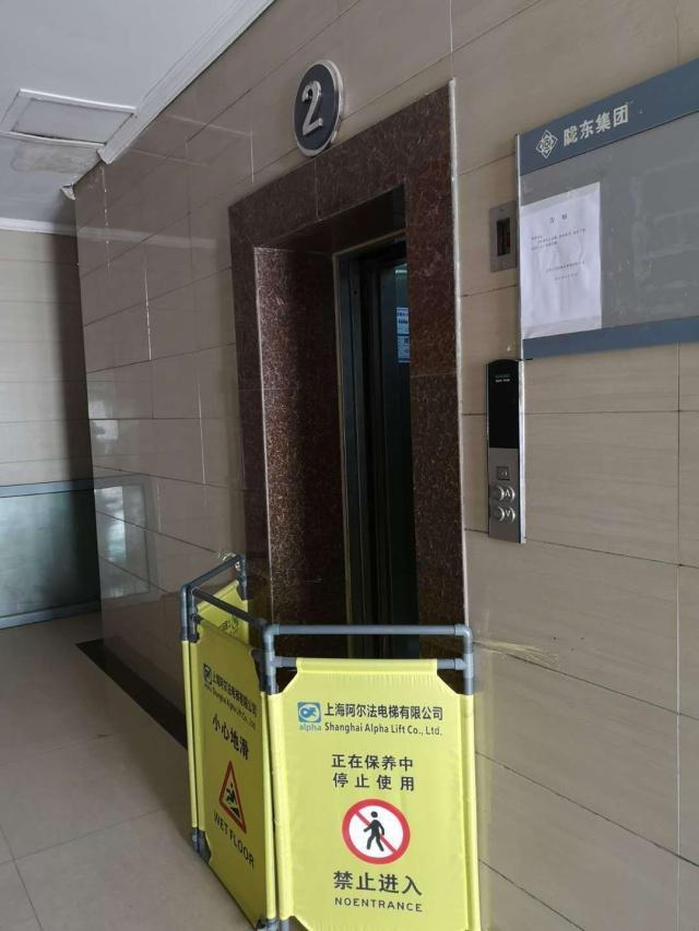 甘肃庆阳小区亚博app下载地址故障致幼童坠亡 区市场监管局介入调查